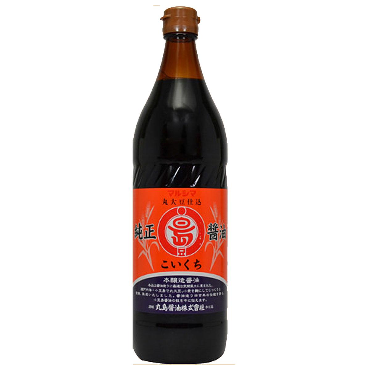 3980円以上で送料無料 北海道のお届けはキャンセル致します 丸島醤油 純正醤油 濃口 1本 マルシマ 最新アイテム アイテム勢ぞろい 瓶 900ml