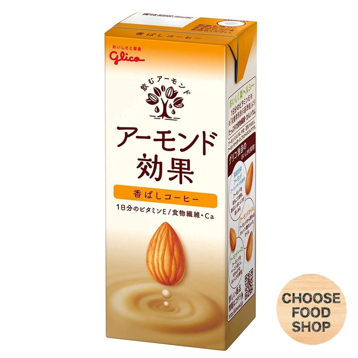 バースデー 記念日 ギフト 贈物 お勧め 通販 3980円以上で送料無料 北海道のお届けはキャンセル致します 江崎グリコ アーモンド効果 12本入 お気に入り 200ml紙パック 香ばしコーヒー