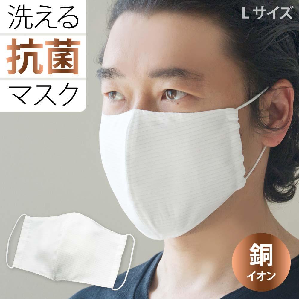 在庫 あり イオン マスク