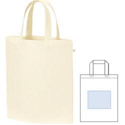 【ノベルティ】【小ロット印刷】A4コットンバッグ ナチュラル 200枚(オリジナル 印刷 プレゼント 誕生日 記念品 お祝い 名入れ コットン 綿 バッグ)