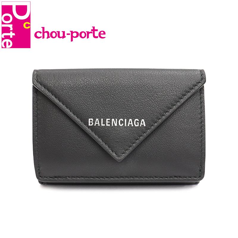 【未使用品】 バレンシアガ (BALENCIAGA) 財布 三つ折り ミニウォレット ブラック 黒 ペーパー 新ロゴ レザー 504564 新型 レディース