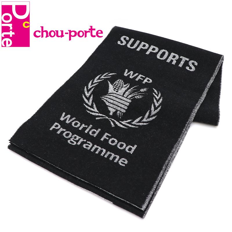 【未使用品】 バレンシアガ (BALENCIAGA) ロゴ スカーフ マフラー World Food Programme ウール ブラック 黒 グレー 538839 レディース メンズ