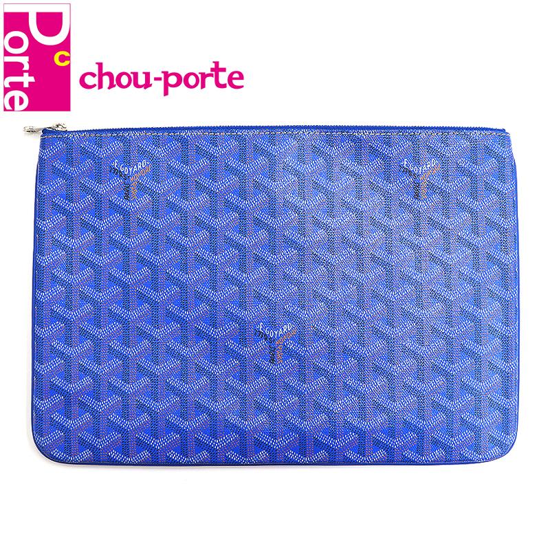 【中古極美品】 ゴヤール (GOYARD) セナMM クラッチバッグ BLUE CIEL ブルー系 PVCキャンバス メンズ レディース
