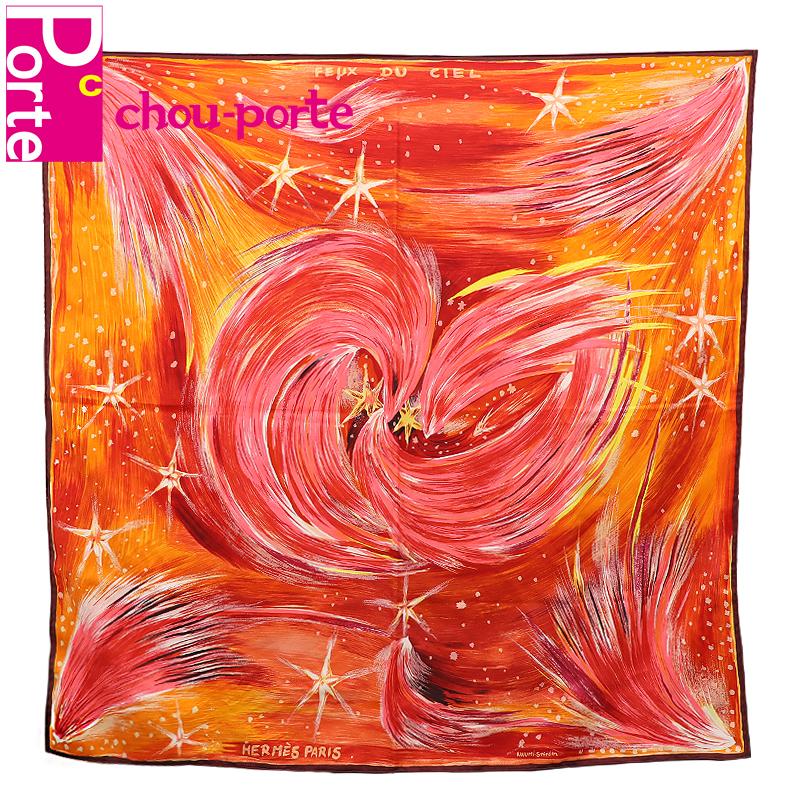 【中古極美品】 エルメス (HERMES) カレ 90 シルクスカーフ Feux Du Ciel (天の火) レッド×オレンジ系 マルチカラー インテリア レディース