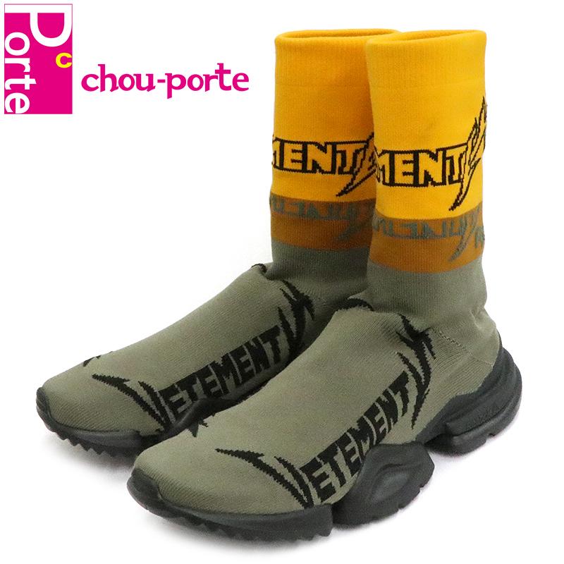 【中古極美品】 ヴェトモン×リーボック (VETEMENTS×Reebok) ソックススニーカー シューズ Cut-up Sock Boots カーキ オレンジ ハイカット ポリエステル EU43 JP28.0 ポリエステル メンズ ベトモン