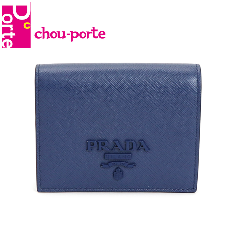 【中古美品】 プラダ (PRADA) 財布 二つ折り サフィアーノ レザー ネイビー 1MV204 レディース メンズ