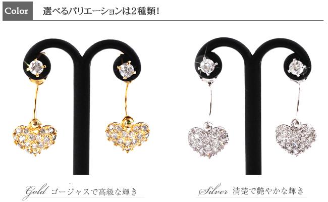 CZ diamond ( cubic zirconia ) swing heart earrings fs3gm