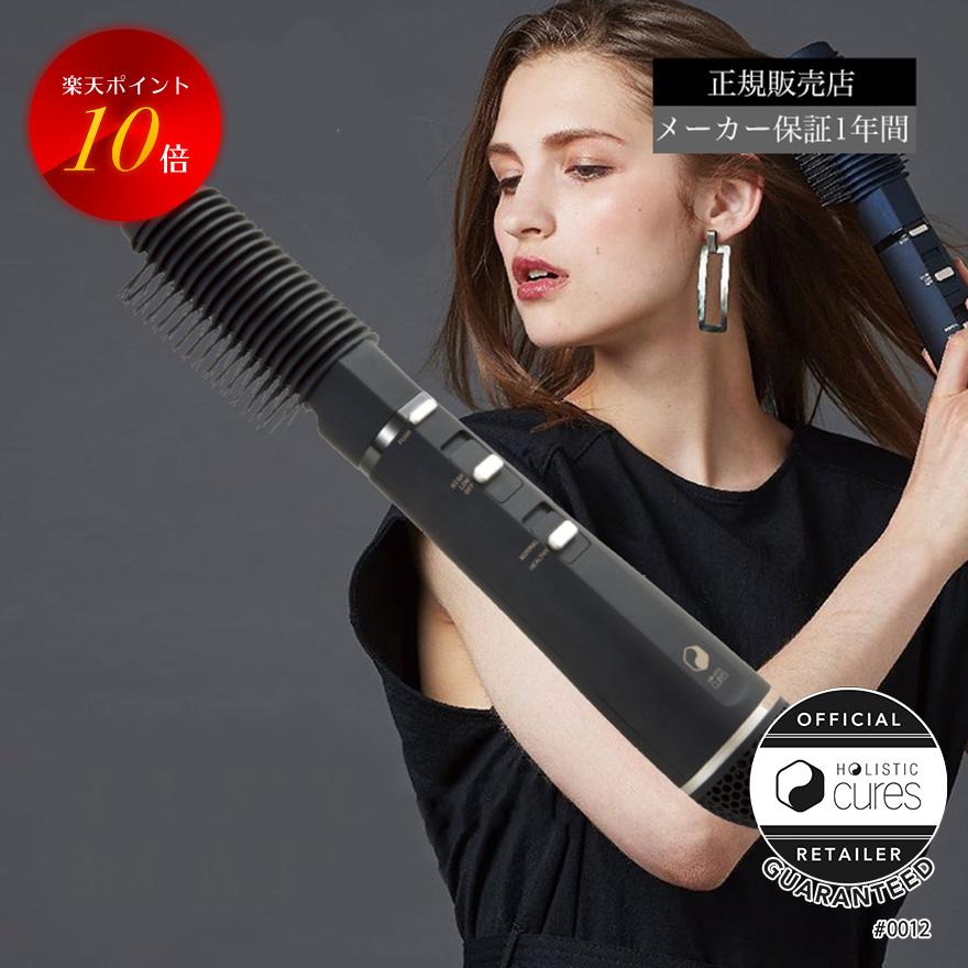 髪と地肌をいたわりながら 美しくブロー スタイリング ブロードライヤーを1台持っているだけで ストレートも カールも自由自在にスタイリング 最大3900円OFF 正規公認 送料無料 ホリスティックキュアブロードライヤー CREATEION 売り込み ブラック クレイツ ホリスティックキュア HOLISTICCURES くるくるドライヤー 格安 価格でご提供いたします CCIBD-G01B ブラシ 黒