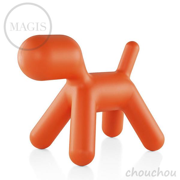 《全3色》MAGIS Puppy L パピーL 【マジス デザイン雑貨 店舗 ギフト お祝い 贈り物 玄関 デザイン雑貨 モダン インテアリア チェア オブジェ】※ 受注後に納期をご連絡いたします。