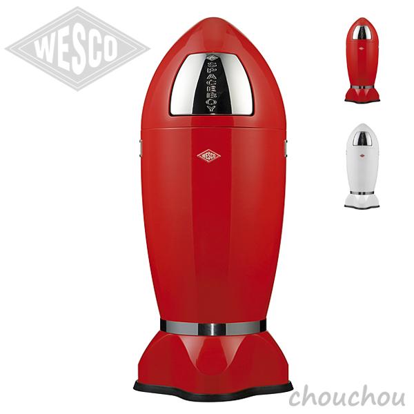 《全2色》Wesco スペースロケットプッシュビン 35L SPACEBOY 【ウェスコ デザイン雑貨 ドイツ ゴミ箱 店舗 ダストボックス トラッシュカン くずかご 屑入れ ダストBOX レトロフューチャー ミッドセンチュリー】
