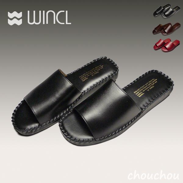 《全3色》WINCL レザースリッパ 前開きタイプ #7503 23-24cm 【ウィンクル デザイン雑貨 シンプル 室内 リビング オフィス 事務所 お受験 Leather Slippers ルームシューズ ステアレザー】
