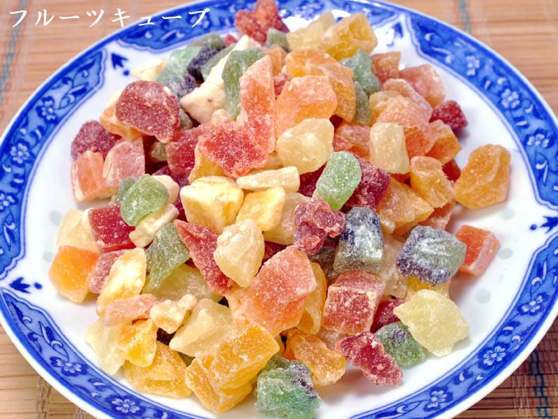 色々なドライフルーツがお楽しみ頂けるドライフルーツミックスです 日本製 安心の実績 高価 買取 強化中 ドライフルーツ フルーツキューブ150g