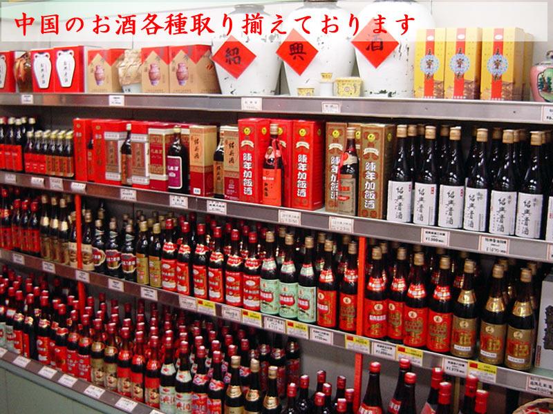 白酒金門高粱酒(58度)