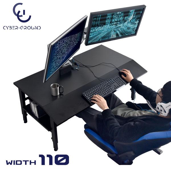 ゲーマーの夢を叶えるデスク■送料無料■ゲーミングデスク 幅110 高さ3段階 ゲームデスク パソコンデスク ゲーム ローデスク デスク 収納 パソコンデスク 机 アイアン コンパクト スリム ロータイプ ロー CYBER-GROUND
