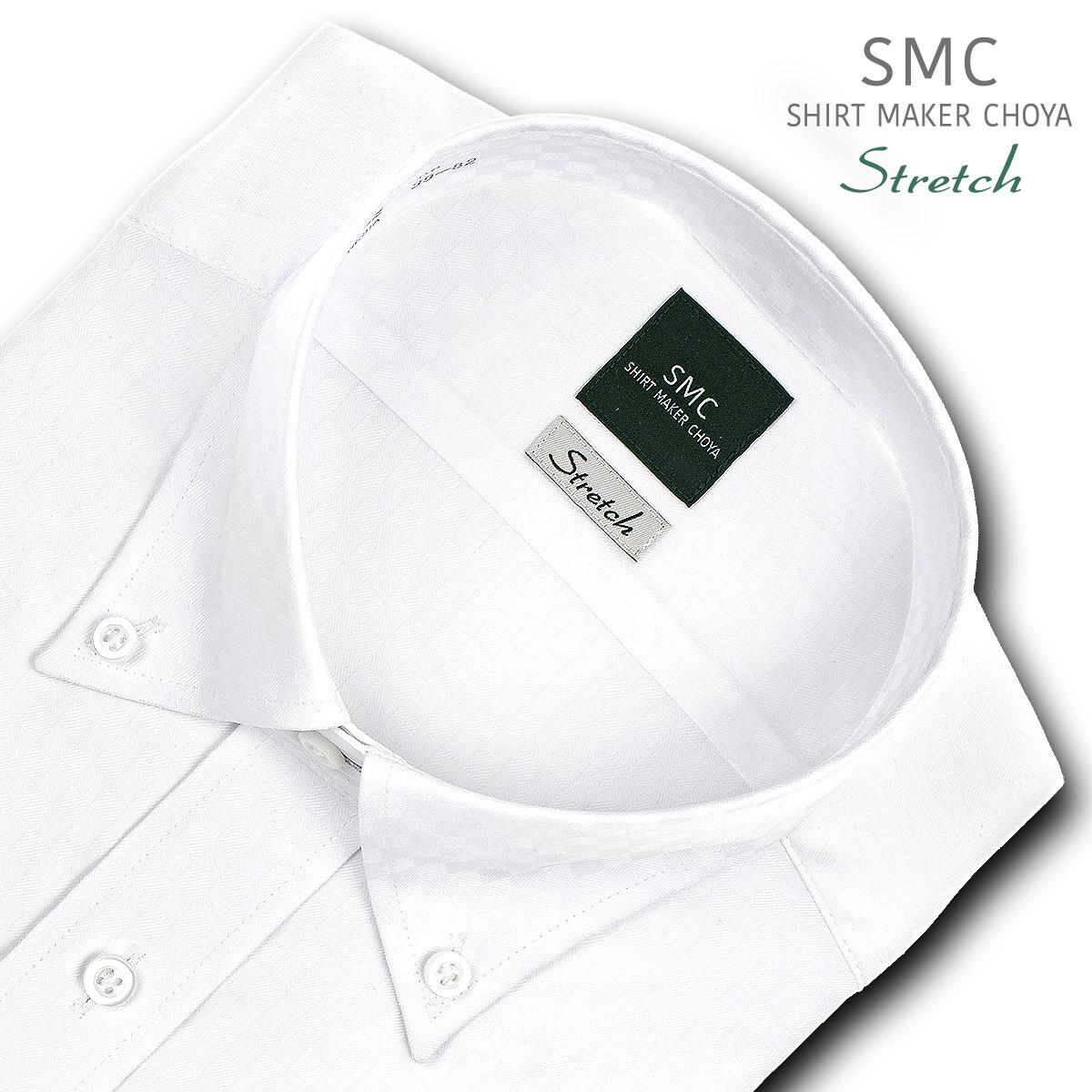 SHIRT MAKER CHOYA Stretch 長袖 ワイシャツ メンズ 春夏秋冬 形態安定加工 ストレッチ 標準体 市松模様白ドビー ボタンダウンシャツ|綿:65% ポリエステル:35% ホワイト(cmd931-200)