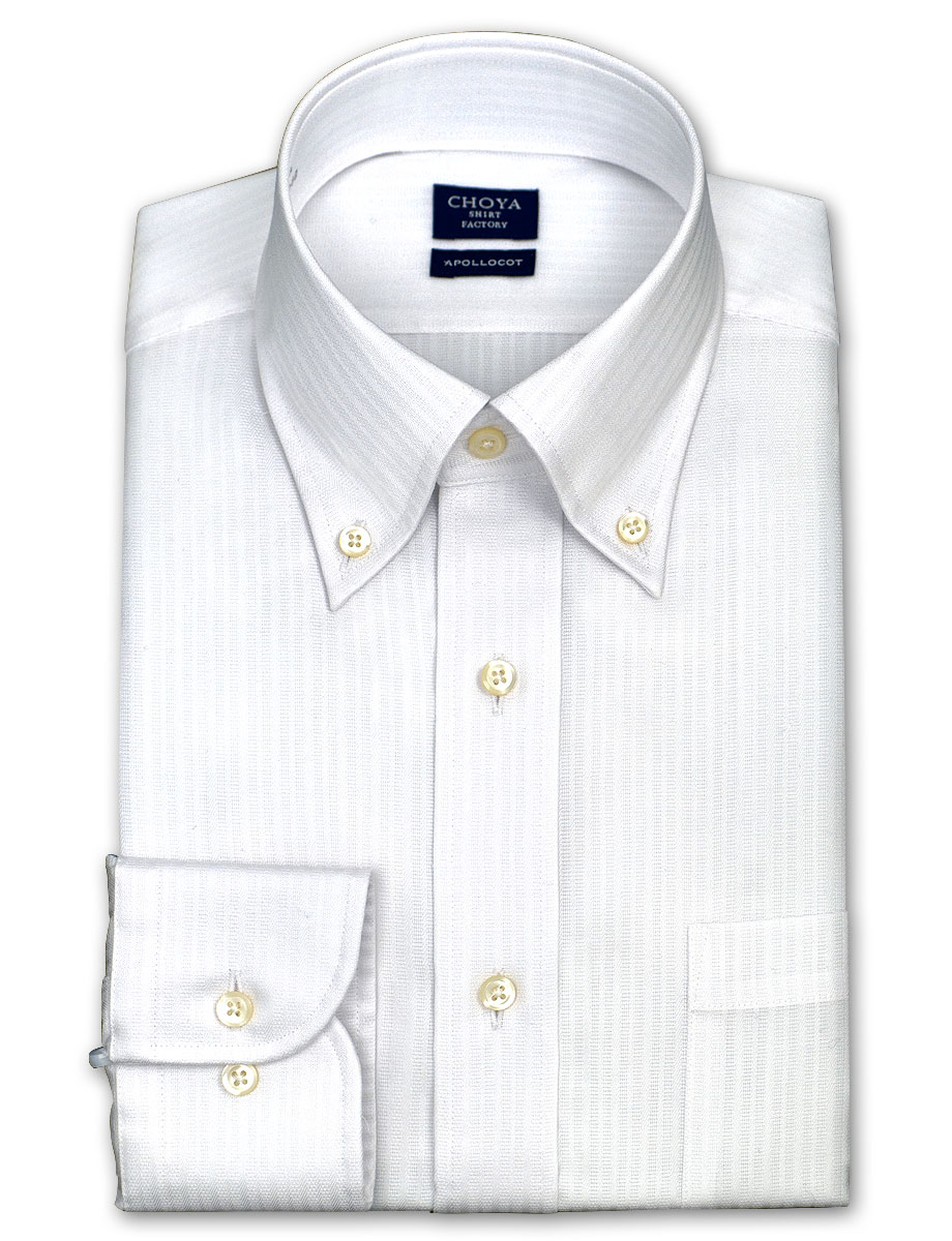 NEW size long sleeves, white dobby stripe button-down collar dress shirt, cotton 100% form stability, Choya shirt Choya SHIRT FACTORY(cfd311-200) [convenience store receipt-adaptive product] [the Rakuten card division]