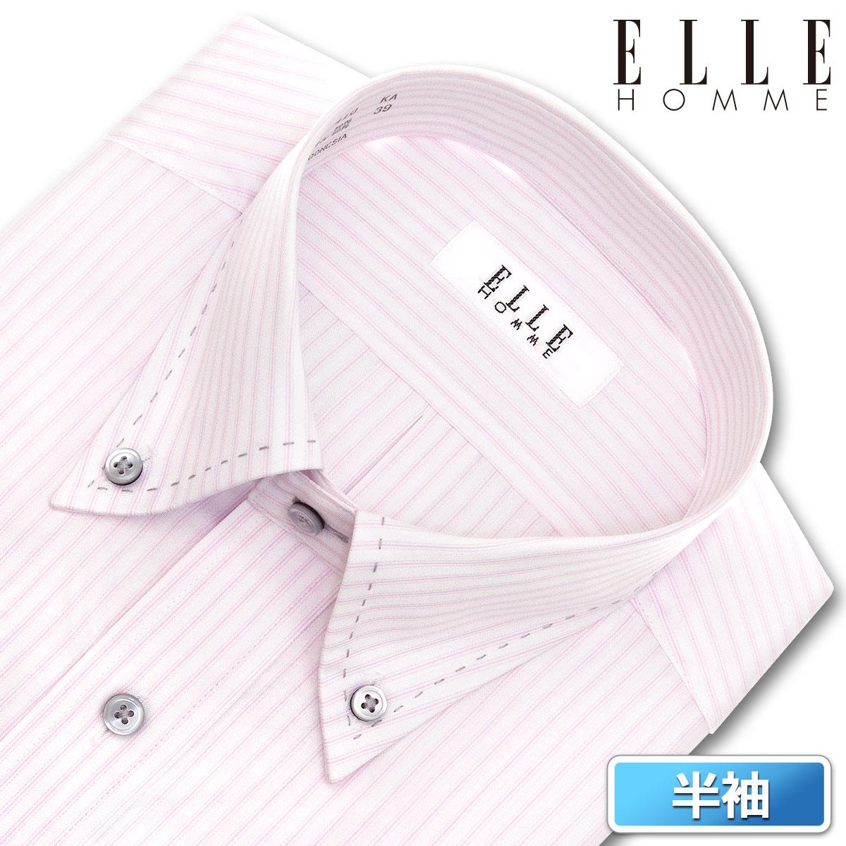 COOLBIZのためのクール素材 ライトクールデザイン ELLE HOMME 半袖 訳あり品送料無料 ワイシャツ 特別セール品 メンズ 春夏秋 形態安定加工 涼感素材 Yシャツ ドレスシャツ ピンクストライプ ビジネスシャツ 2106scs 2106ft ピンク 綿 ポリエステル ボタンダウンシャツ