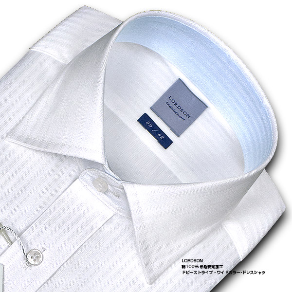 ★ new ★ LORDSON cotton 100% form stable machining standard of Dobby stripe wide color shirt (zod901-200) 02P01Oct16