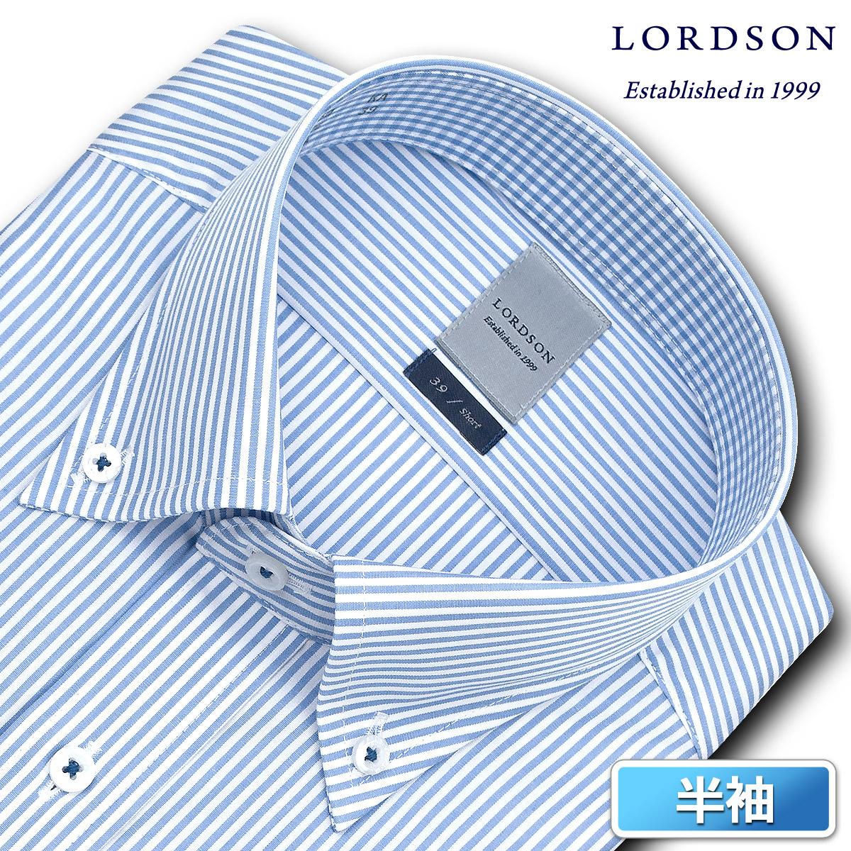LORDSON 半袖 ワイシャツ メンズ 夏 形態安定加工 ブルーロンドンストライプ ボタンダウン ドレスシャツ|綿:100% ブルー(zon593-350)
