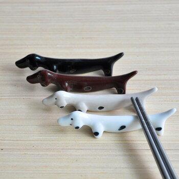 犬の箸置き 箸置き 犬 おしゃれ かわいい セット はしおき 陶器製 超歓迎された 可愛い 母の日ギフト あす楽 どうぶつ 母の日 プレゼント 高い素材 動物