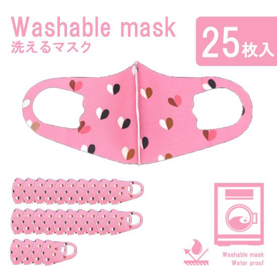 価格 交渉 送料無料 マスク 洗えるマスク 洗える 洗えるウレタンマスク キッズ ピンク色ハート柄 20+5枚セット フリーサイズ あす楽 立体型 予防 花粉 2020 新作 フィット 花粉対策 フィルター