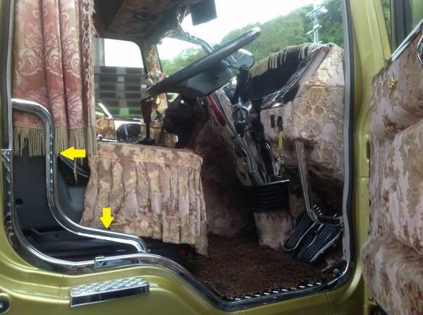 FUSO スーパーグレート シート横インナーグリップ 運転席側★高級クロームメッキ仕様★