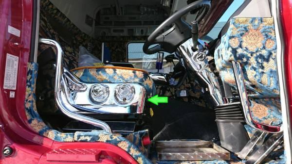 FUSO スーパーグレート 運転席側シートサイドカバー★高級クロームメッキ仕様★