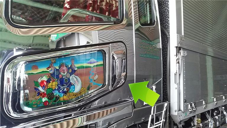 FUSO 17スーパーグレート  助手席側 ハンドルベース&ドアハンドルセット★高級クロームメッキ仕様★