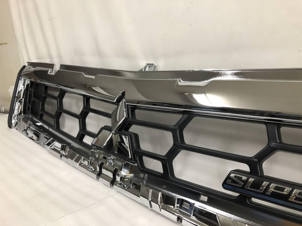FUSO 17スーパーグレート インナーグリルNo2 (内側黒塗装)★高級クロームメッキ仕様★