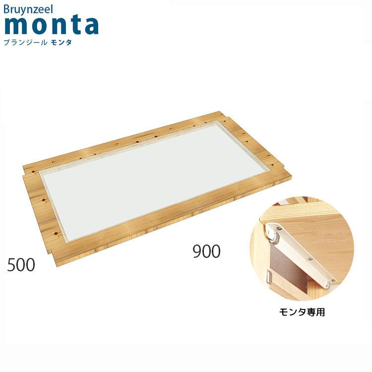 木製シェルフ用ガラス棚板 奥行500×幅900|ブランジールモンタ 木製収納家具システム ナチュラル