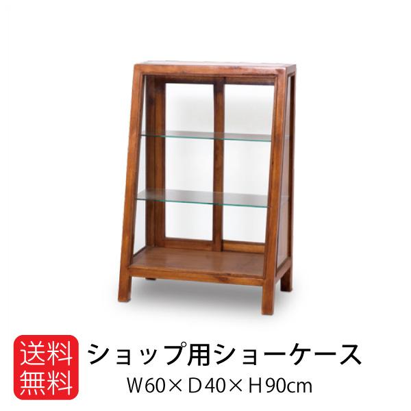 ショップディスプレイショーケース【送料無料】おしゃれ 木製 ガラス アンティーク風 キャビネット