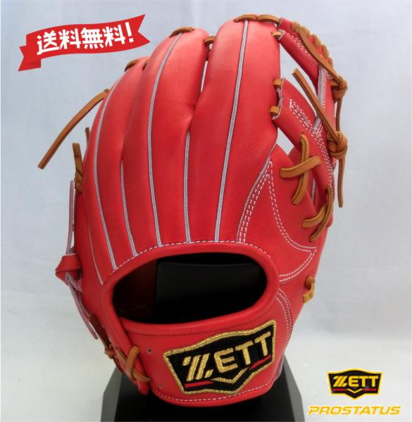 【送料無料】ZETT 軟式 グラブ プロステイタス 遊撃手・二塁手モデル BRGB30966-5836-50384 右投げ ゼット