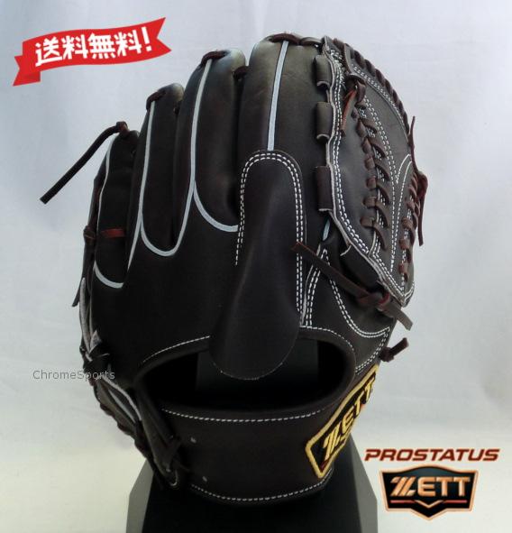 ZETT 硬式 グラブ プロステイタス 投手モデル BPROG710-3700-0634 ブラウン サイズ5 右投げ ゼット