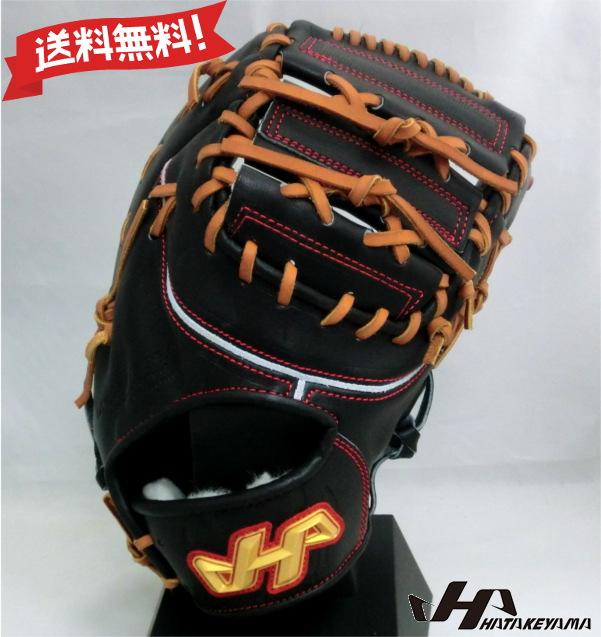 【送料無料】ハタケヤマ硬式 グラブ 一塁手用ファーストミットPBW-7301B-0532 右投げブラック HATAKEYAMA
