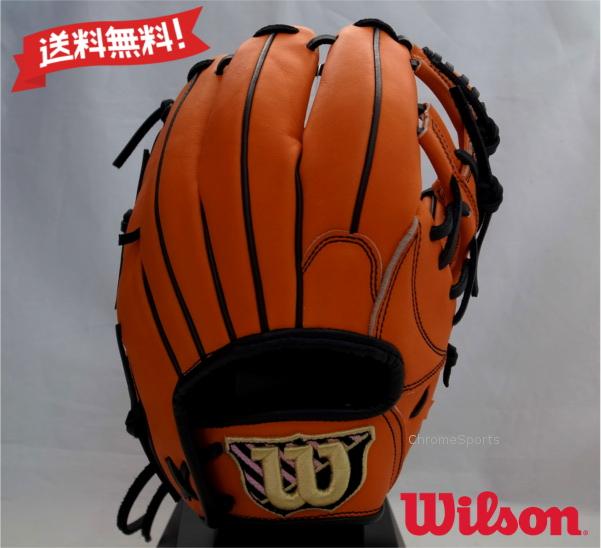 【送料無料】 ウィルソン(Wilson) 女子ソフトボール用 Wilson Bear 内野手用 67 WTASBT67H-20-90095 右投げ