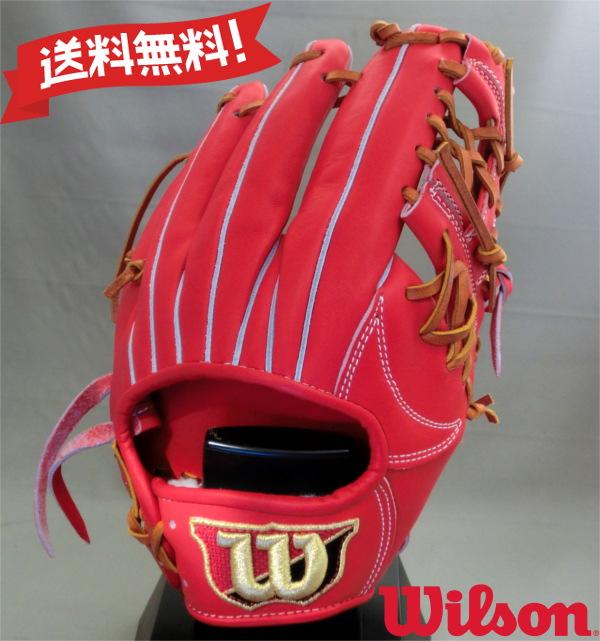 *【送料無料】ウィルソン(Wilson) 硬式用グローブ 内野手用 WTAHWR6KH-22-0458 Eオレンジ 右投げ用 Wilson Staff