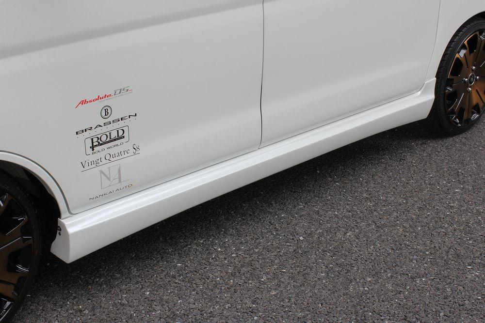 アトレーワゴン/ハイゼットカーゴ S321G/S321V 後期 サイドステップ 塗装済 アリュール/ALLURE