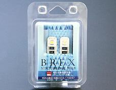 BREX(ブレックス) STICK WEDGE BULB レクサス/LS460球切れ警告灯キャンセラー内蔵