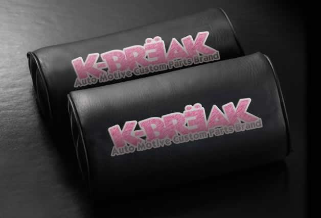 ピンクエンブレムネックパット K-BREAK/ケイブレイク