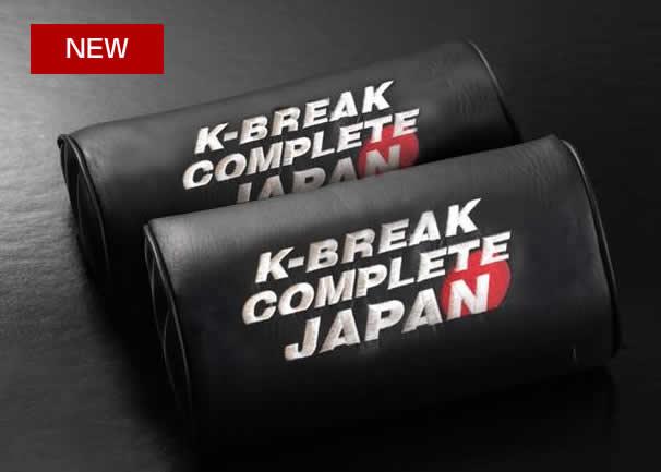 コンプリート日の丸ネックパット K-BREAK/ケイブレイク