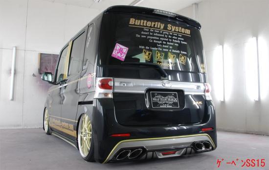 タントカスタム L375S ゲーベンマフラーSS15両側タイプ(交換タイプ)競技車用 黒死蝶セカンドインパクト Butterfly System/バタフライシステム
