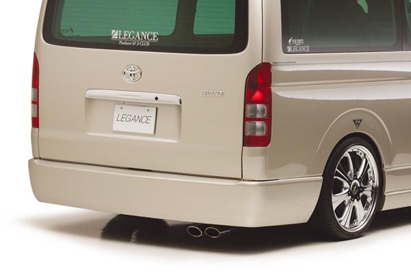 ハイエース 200系 ワイド リアバンパー 塗装済 レガンス
