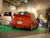 オプティー L300系 リアバンパー 塗装済 スパンキー タイプ2 ESB