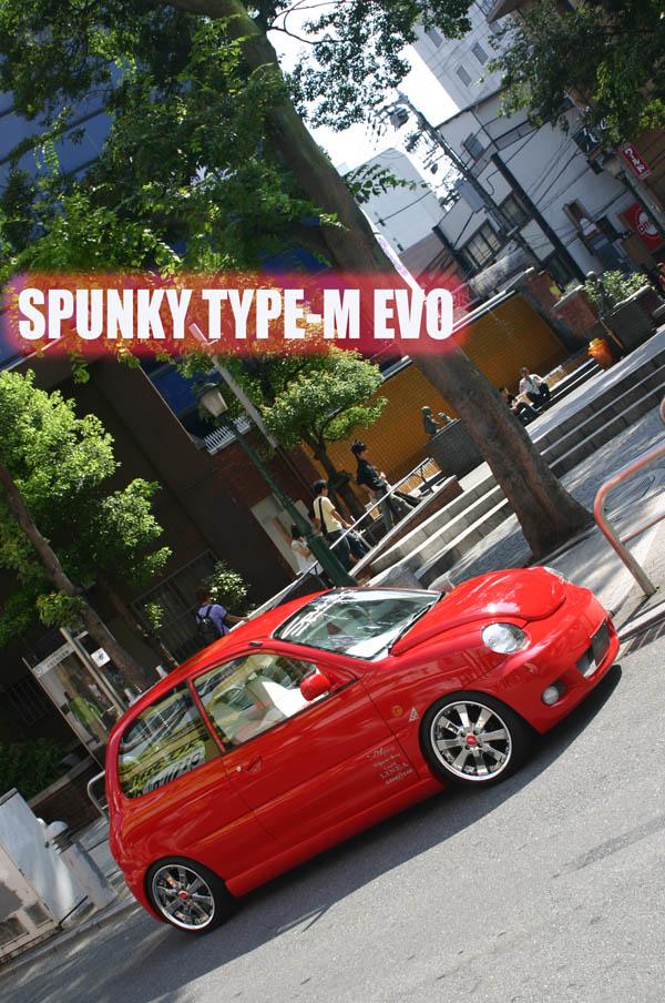 お気にいる ミニカ 塗装済 H3系 エアロ4点セット 塗装済 (3Dr,5Dr用有) ミニカ (3Dr,5Dr用有) タイプM EVO スパンキー ESB, 海外並行輸入正規品:92437b9d --- midiaexpress.com.br