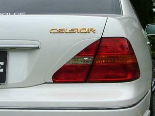 セルシオ 30系 前期 テールガーニッシュ 塗装済 DOLCE(ドルチェ)