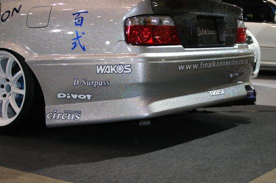 チェイサー 100系 リアバンパースポイラー 塗装済 FINAL KONEXION(ファイナルコネクション)