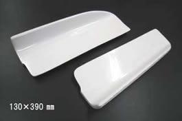 サイドフラップ2枚セット(汎用) 塗装済 FINAL FINAL 塗装済 KONEXION(ファイナルコネクション), はんこのすえよし:48174307 --- officewill.xsrv.jp