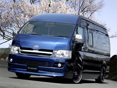 ハイエース 200系 GL/DX ワイドタイプ サイドステップ 塗装済 アヴァンツァーレ
