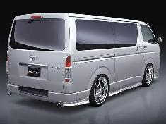 ハイエース/レジアスエース H200系 ワイド リアマッドガード 塗装済 ショーリン
