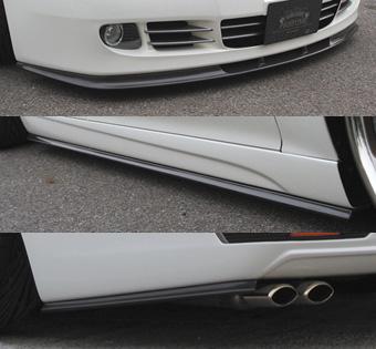 インフィニティ Q45 F50 後期 サリアアンダーフラップ 塗装済 MP PHANTOM GA-MU ブローデザイン